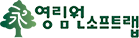 YoungLimWon Soft Lab Co.,Ltd. Logo